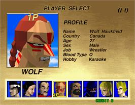 Select Screen for Virtua Fighter.