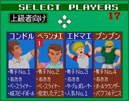 Select Screen for World Court.