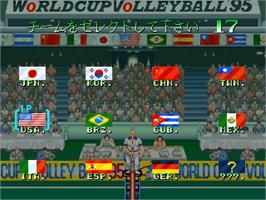 Select Screen for World Cup Volley '95.