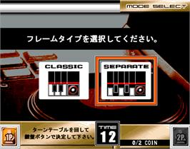 Select Screen for beatmania THE FINAL.