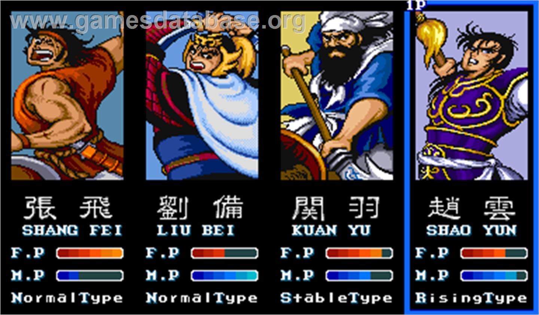 Dynasty Wars - Arcade - Games Database