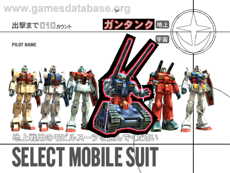 Mobile Suit Gundam: Federation Vs  Zeon DX - Arcade