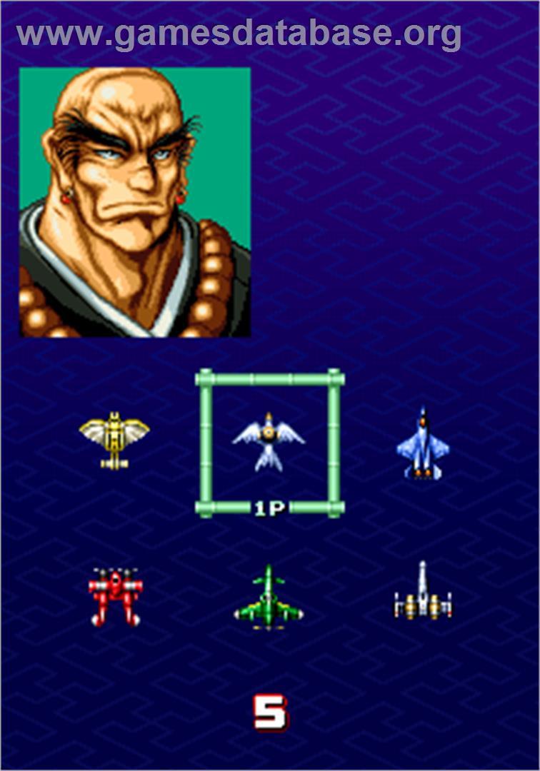 Samurai Aces - Arcade - Games Database
