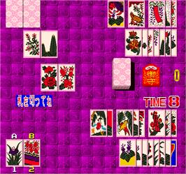 In game image of AV Hanafuda Hana no Christmas Eve on the Arcade.