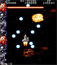In game image of Acrobat Mission on the Arcade.