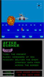 In game image of After Burner on the Arcade.