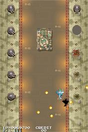 In game image of Air Duel on the Arcade.