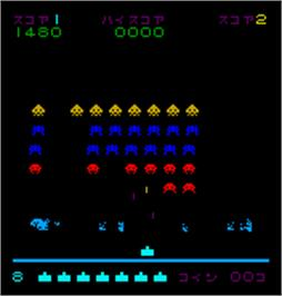 In game image of Attack Ufo on the Arcade.