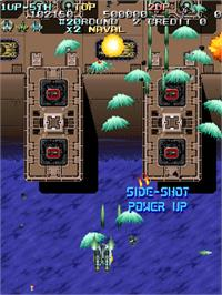 In game image of Battle Bakraid - Unlimited Version on the Arcade.