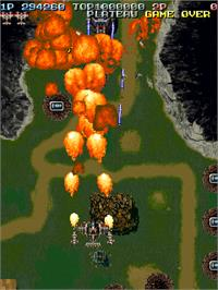 In game image of Battle Garegga on the Arcade.