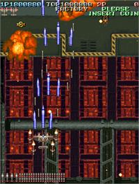 In game image of Battle Garegga - Type 2 on the Arcade.