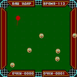 In game image of Billiard on the Arcade.