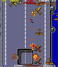 In game image of Bombs Away on the Arcade.
