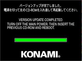 In game image of CD-ROM Drive Updater on the Arcade.