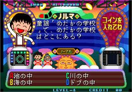 In game image of Chibi Marukochan Deluxe Quiz on the Arcade.