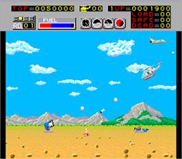 In game image of Choplifter on the Arcade.