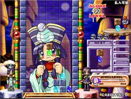 In game image of Cleopatra Fortune Plus on the Arcade.