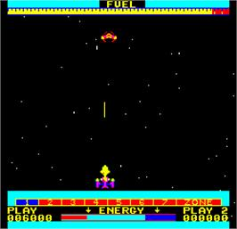 In game image of Cosmos on the Arcade.