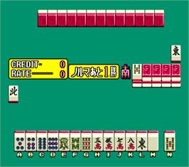 In game image of Cospure Tengoku 7 - Super Co-gal Grandprix on the Arcade.