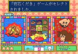 In game image of Crayon Shinchan Orato Asobo on the Arcade.