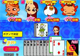 In game image of Dai-Dai-Kakumei on the Arcade.
