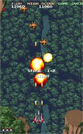 In game image of Daioh on the Arcade.