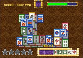 In game image of Daitoride on the Arcade.