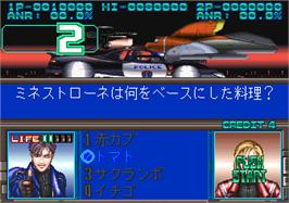 In game image of Dramatic Adventure Quiz Keith & Lucy on the Arcade.