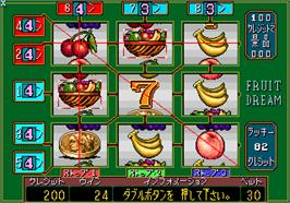 In game image of Dream Fruit on the Arcade.