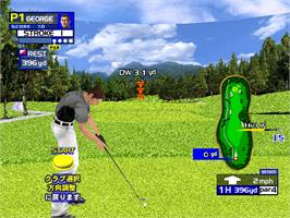 In game image of Dynamic Golf / Virtua Golf on the Arcade.