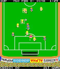 In game image of Exciting Soccer II on the Arcade.