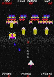 In game image of Exerizer on the Arcade.