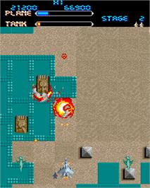 In game image of Flak Attack on the Arcade.