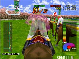 In game image of Gallop Racer on the Arcade.