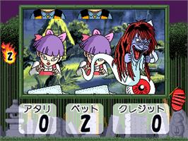 In game image of GeGeGe no Kitarou Youkai Slot on the Arcade.