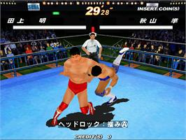 In game image of Giant Gram: All Japan Pro Wrestling 2 on the Arcade.