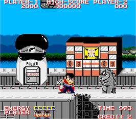 In game image of Ginga NinkyouDen on the Arcade.