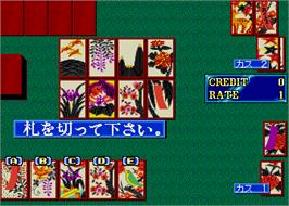 In game image of Hanafuda Hana Ginga on the Arcade.