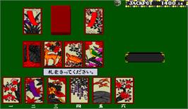 In game image of Hanaroku on the Arcade.