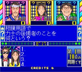 In game image of Hayaoshi Quiz Ouza Ketteisen - The King Of Quiz on the Arcade.