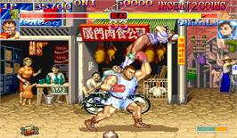 In game image of Hyper Street Fighter II: The Anniversary Edition on the Arcade.