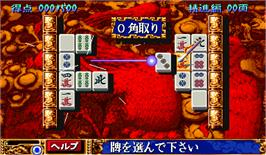In game image of Janpai Puzzle Choukou on the Arcade.