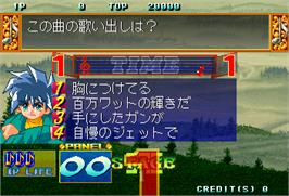 In game image of Karaoke Quiz Intro Don Don! on the Arcade.