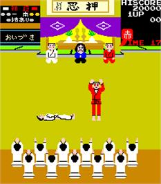 In game image of Karate Dou on the Arcade.