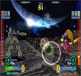 In game image of Kikaioh on the Arcade.