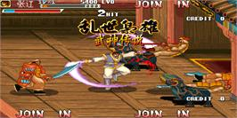 In game image of Knights of Valour Super Heroes Plus / Sangoku Senki Super Heroes Plus on the Arcade.