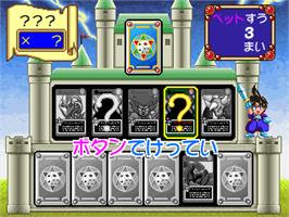 In game image of Koro Koro Quest on the Arcade.