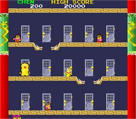 In game image of Kung-Fu Taikun on the Arcade.