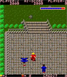 In game image of Kyros No Yakata on the Arcade.