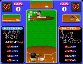 In game image of Kyuukai Douchuuki on the Arcade.